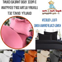 Hotel Style 3 Piece Duvet Cover Set 1500 TC Full Queen King