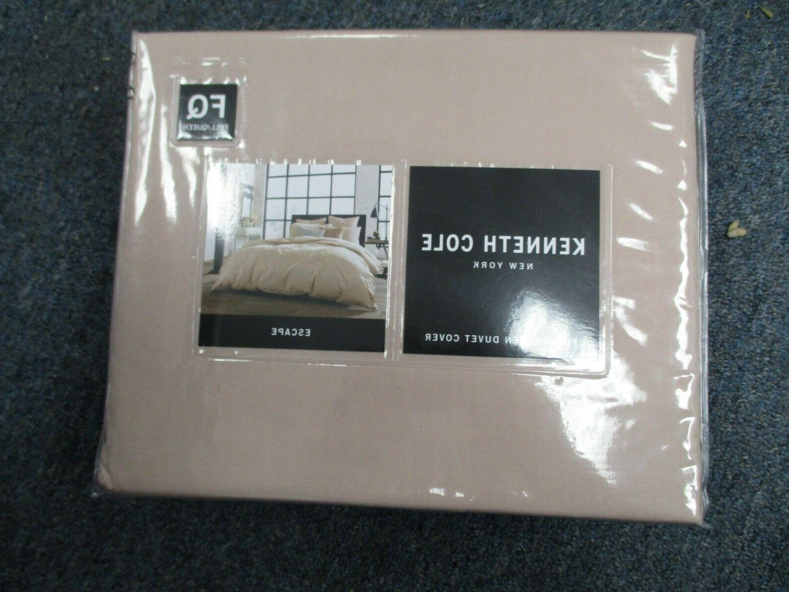 full queen duvet cover blush brand new
