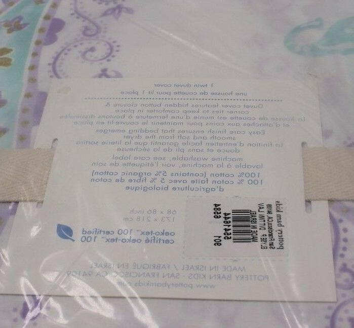 Pottery Barn Kids Elyse Duvet Cover - NWT